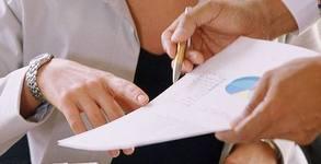 Регистрация на ЕТ, ЕООД, ООД или свободна професия