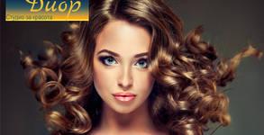 Биотинова терапия за коса и подстригване, кичури балеаж и ботокс терапия, или боядисване