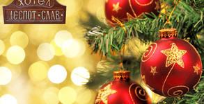 Коледа в Мелник! 2 нощувки със закуски и вечери, едната от които празнична