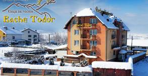Къща за гости Баче Тодор**