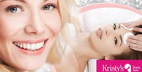 Kristy's Beauty Zone