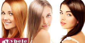 Прекрасна коса! Измиване, боядисване, терапия или подстригване, плюс прическа