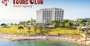 Tours Club