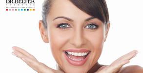 Дълбоко почистване и хидратация на лицето в 11 стъпки, плюс ултразвук