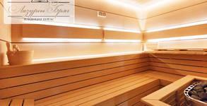 1 час сауна или парна баня, плюс класически масаж на гръб или балийски масаж на цяло тяло