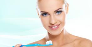 Почистване на зъбен камък с ултразвук - без или със полиране с Air Flow и избелване с LED лампа
