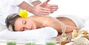 Тонизиращ масаж на гръб