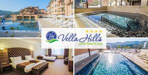 Хотел Вела Хилс****