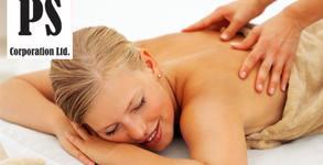 Масаж на гръб или релаксиращ масаж на цяло тяло с аромат на шоколад или боровинка