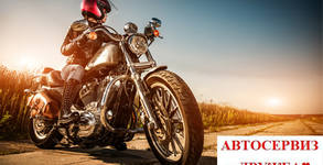Годишен технически преглед на мотоциклет