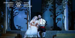 Държавна опера - Бургас
