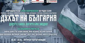 """Фондация """"Да бъде България"""""""