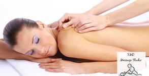 Масаж на цяло тяло - класически или Аюрведа Абхаянга с точков масаж на ходила и глава