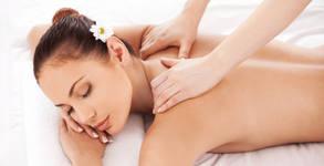 Лечебен частичен масаж