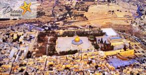 Нова година в Израел! 3 нощувки със закуски и вечери - едната празнична, плюс самолетен билет