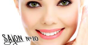 Salon №10