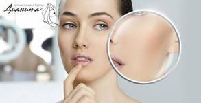 Фотодинамична терапия със златна LED маска - на лице или на лице и шия