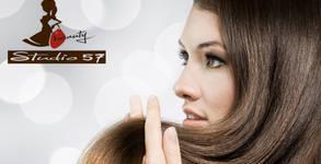 Измиване и подстригване на коса или терапия