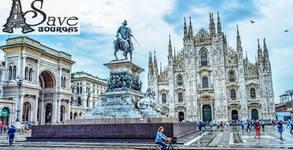 Last minute екскурзия до Италия, Швейцария, Франция и Белгия! 5 нощувки със закуски, плюс самолетен транспорт