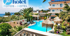 Хотел Potos
