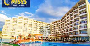Морски релакс в Кушадасъ! 7 нощувки на база All Inclusive в Хотел Sea Pearl****