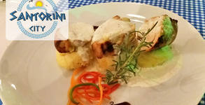 Ресторант Santorini City