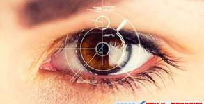 Изследване на очно налягане