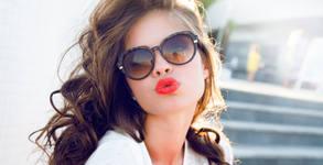 Слънчеви очила Katrin Jones с поляризиращ филтър и 100% UV защита