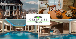 Green Life Ski & SPA Resort****