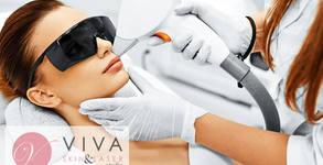 Viva Skin & Laser Studio