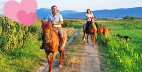 1 час разходка с кон край Пловдив - за един или двама