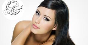 Терапия за възстановяване на изтощена коса със студена преса и професионална италианска козметика