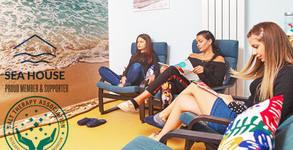 Терапия в морска стая - за деца и възрастни