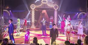 Вход за спектакъл на Цирк Иванов - с най-голям актьорски състав и многожанрова програма - от 26 Юни до 12 Юли