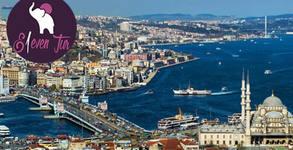 Есен и зима в Истанбул! 2 нощувки със закуски в хотел 4*, плюс транспорт и посещение на Одрин