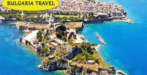 Лято на остров Корфу! Екскурзия с 5 нощувки със закуски и вечери, плюс транспорт