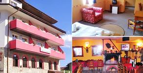 Семеен хотел Белона**