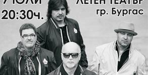 Група Сигнал на 40 години! Концерт на 2 Август в Летен театър Пловдив