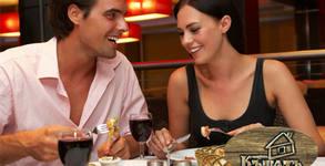 Отпразнувай Свети Валентин! Куверт със салата, основно ястие и напитки