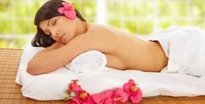 """Релаксираща SPA терапия """"Кокосово вълшебство"""" на гръб или на цяло тяло"""