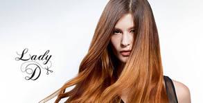 Терапия за коса по избор или боядисване с боя на клиента, плюс прическа със сешоар - без или със подстригване