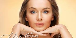 Monic Spa Club Esthetic Center
