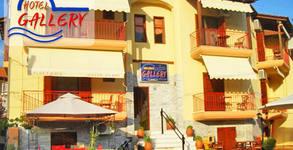 Хотел Gallery