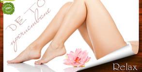 Детоксикиращ масаж на цяло тяло с органични масла и био есенции