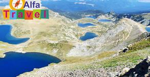 Посети Седемте рилски езера! Нощувка със закуска, транспорт и посещение на Самоков, екопътека Бели Искър и Боровец