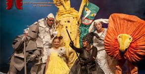"""Театър за деца от 7 до 70 години - """"Магьосникът от Оз"""" на 24 Март"""