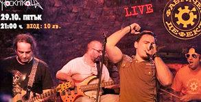Клуб Rock'n'Rolla