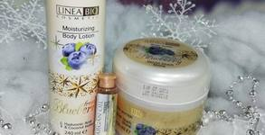Комплект Linea Bio с масло и лосион за тяло и подхранващ лосион за коса с арганово масло