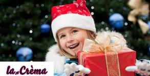 Среща с Дядо Коледа за дете до 12г, с връчване на подарък и почерпка - на 15 или 16 Декември
