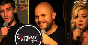 Комедийна вечер с Кюпова, Кирков и Деянски! Stand Up шоу - на 26 Юли